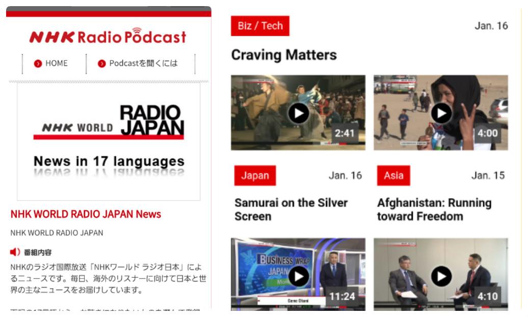 英語リスニング、NHKニュースラジオ、ニュース動画