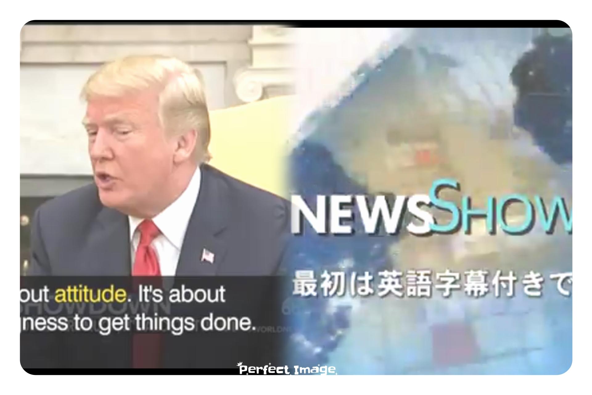 トランプ大統領ニュースから学ぶ英会話