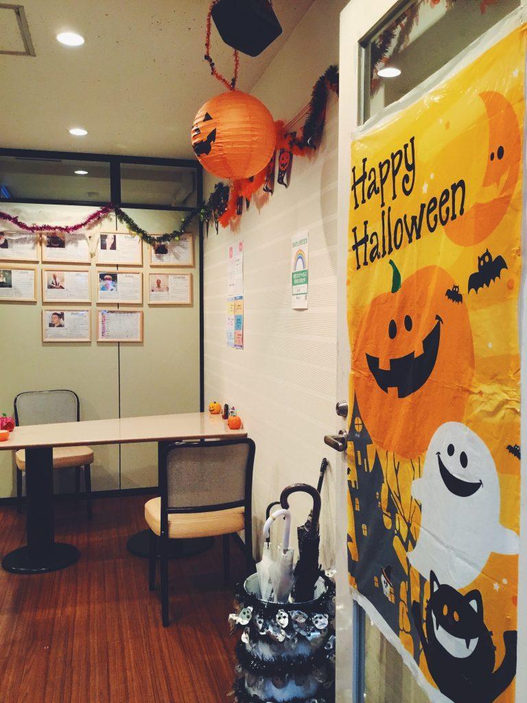 ハロウィン,halloween,デコレーション,飾り付け,吉祥寺校