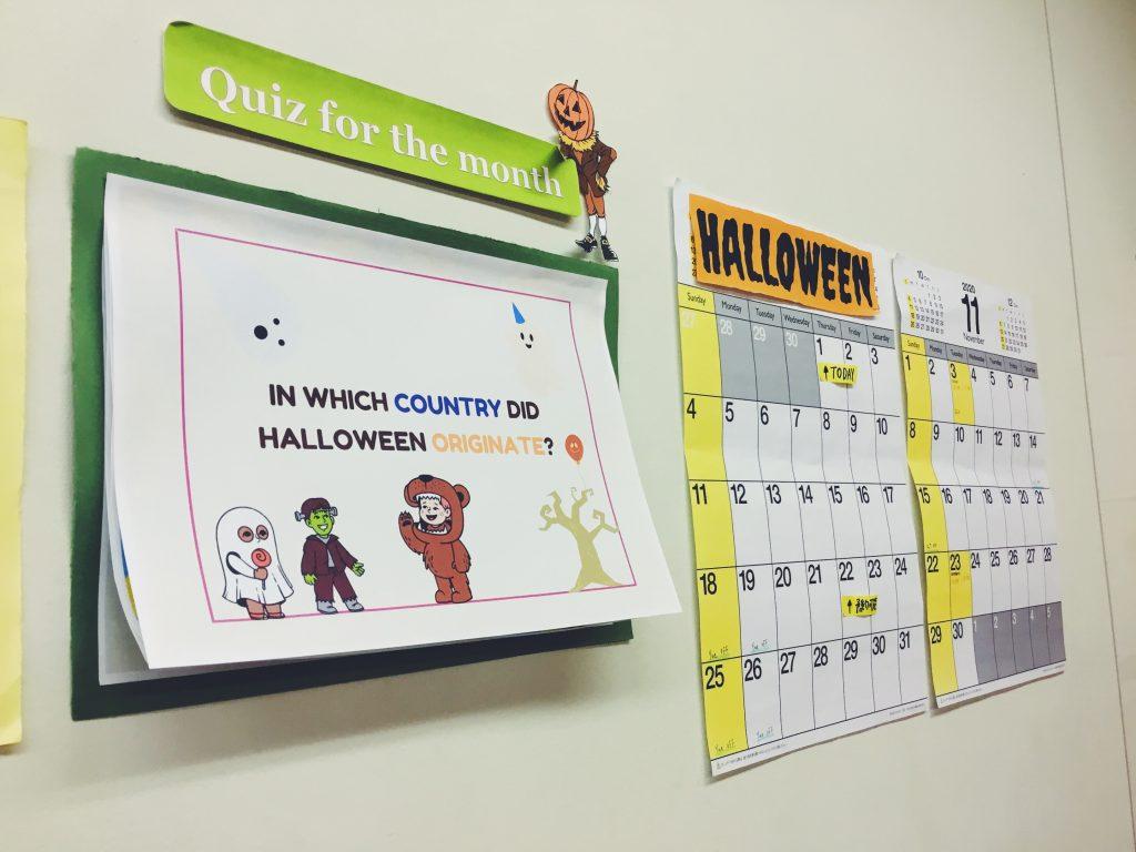 ハロウィン,halloween,デコレーション,飾り付け,新宿西口校