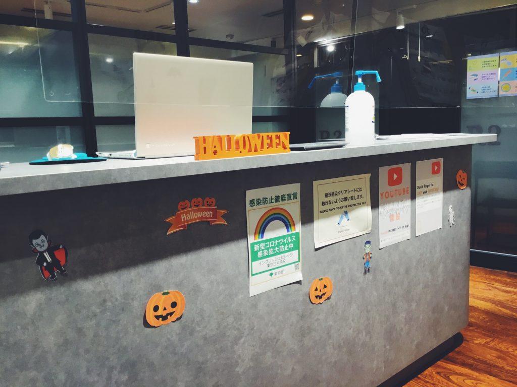 ハロウィン,halloween,デコレーション,飾り付け,東京日本橋校
