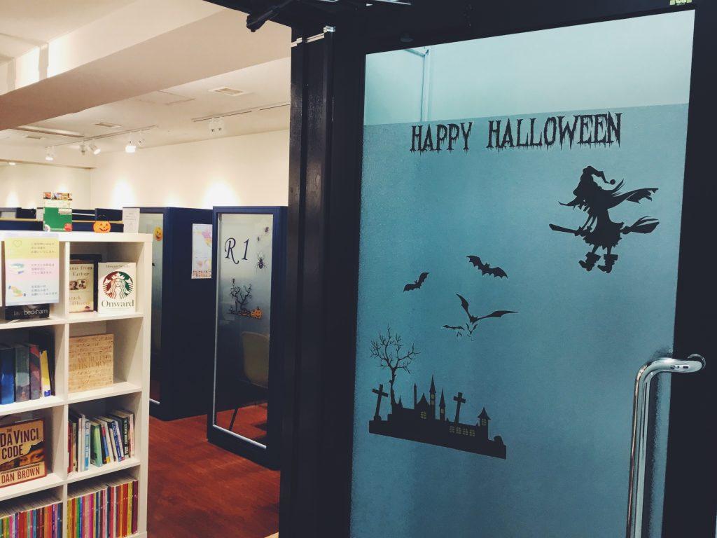 ハロウィン,halloween,デコレーション,飾り付け,横浜校