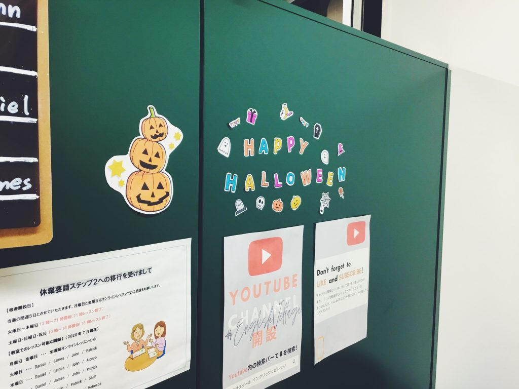 ハロウィン,halloween,デコレーション,飾り付け,池袋校