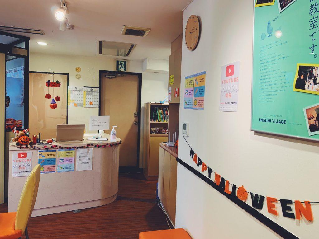 ハロウィン,halloween,デコレーション,飾り付け,渋谷校