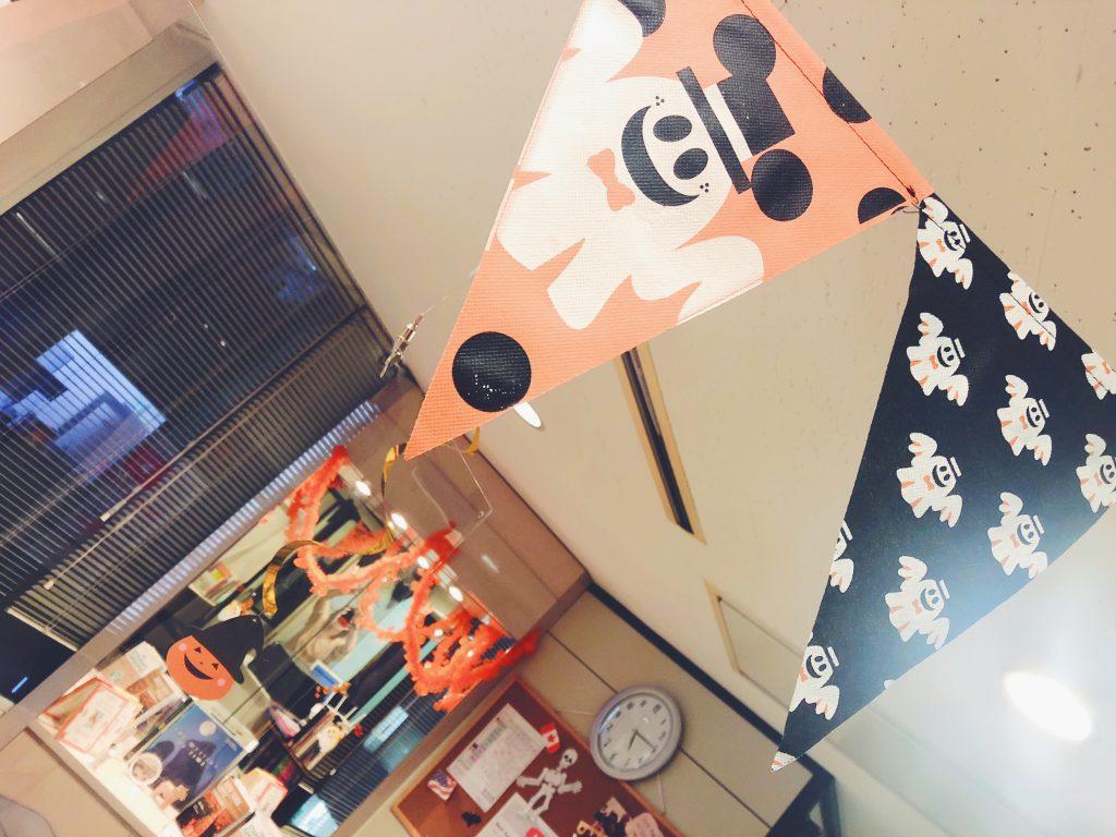 ハロウィン,halloween,デコレーション,飾り付け,神田校