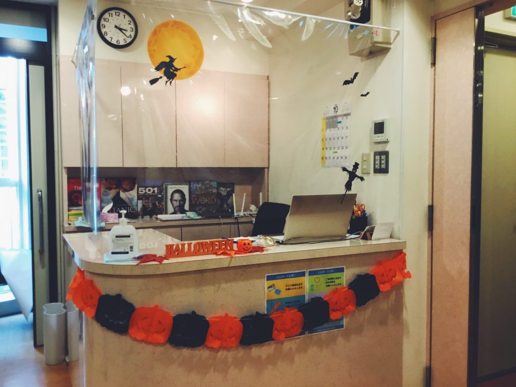 ハロウィン,halloween,デコレーション,飾り付け,渋谷青山校