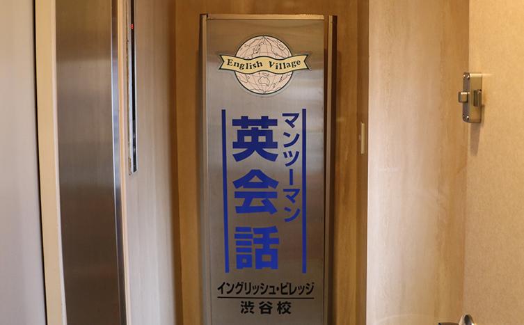shibuya-1007_004